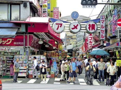 Tokyo - Ueno