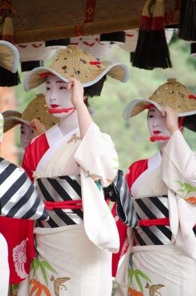 Kyoto - Geishe