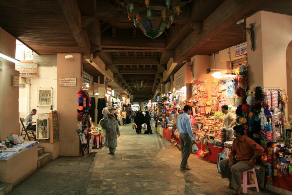 Muscat - Suq - Photo credit: naturalbornstupid