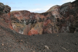 Cratere del Sierra Negra - Galapagos Islands