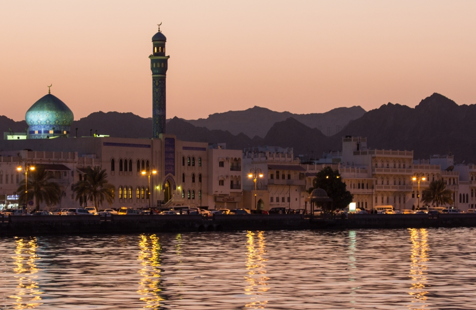 Muscat - Corniche - Photo credit: andryn2006
