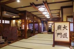 Takayama - Ryokan