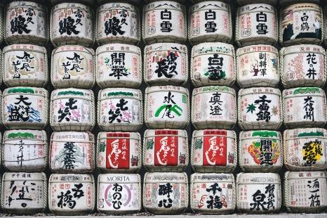 Tokyo - Santuario di Meji