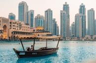 Downtown Dehira - Dubai