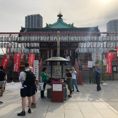 Tokyo - Tempio Bentendo